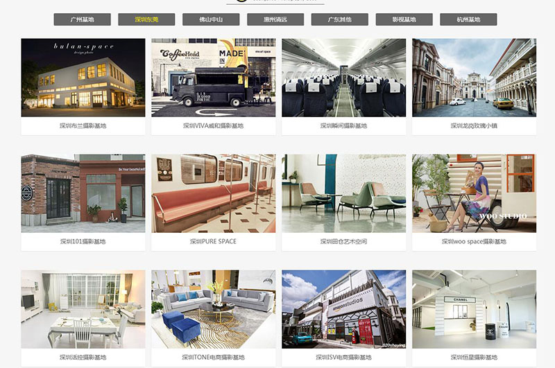 深圳澳门皇家赌场在线娱乐已成规模,基地数量超15家!