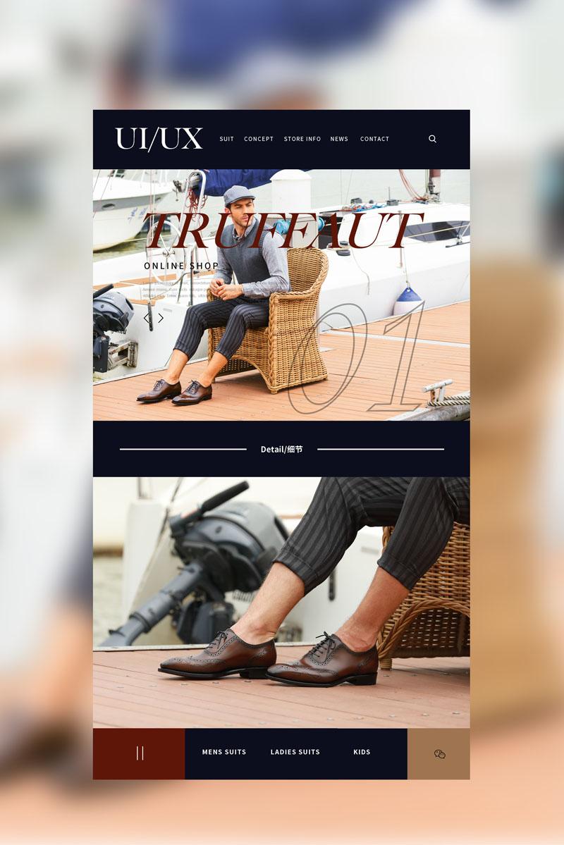 摄影师苏李男鞋作品