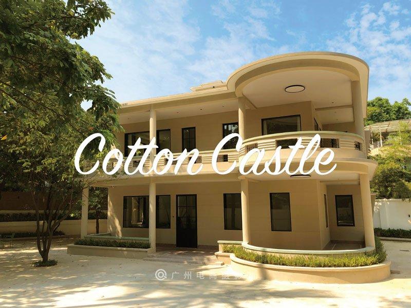 CottonCastle